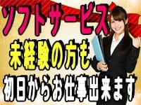 「♡WOWOW求人情報♡」03/10(03/10) 15:22 | りおの写メ・風俗動画