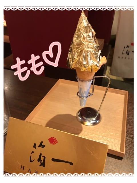 「(T_T)」03/10(03/10) 17:04 | ももの写メ・風俗動画
