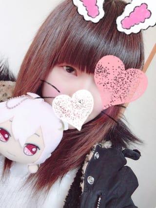 「(´⸝⸝•ω•⸝⸝`)」03/10(03/10) 20:59 | Sakura-さくら-の写メ・風俗動画