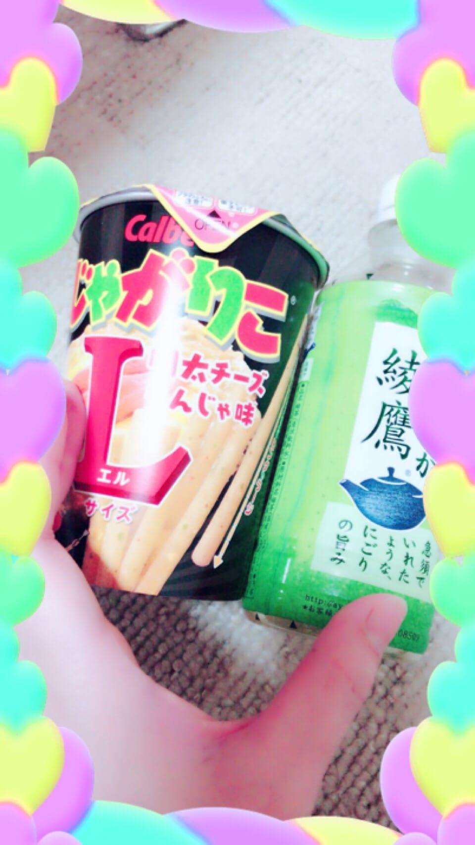 「ありがとう〜!」03/11(03/11) 00:59 | れなの写メ・風俗動画