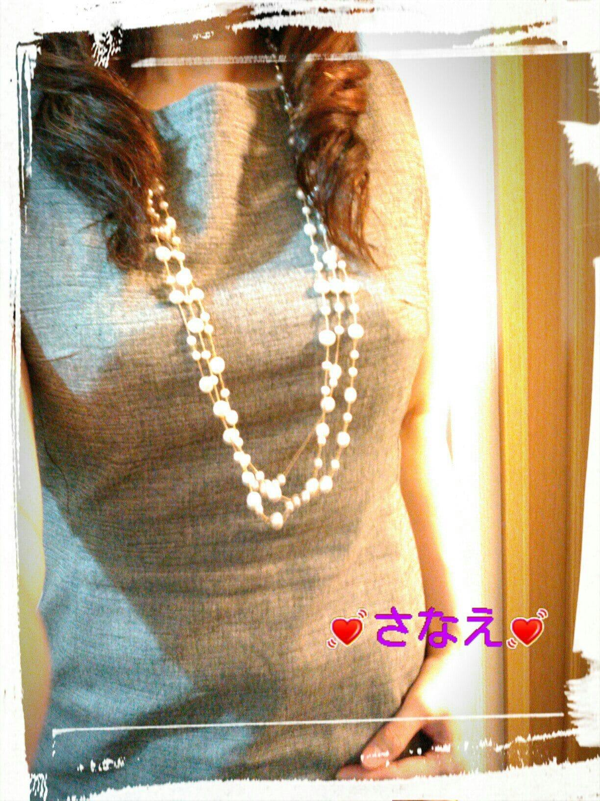 「出勤しました♪」03/11(03/11) 13:02 | 和田 早苗の写メ・風俗動画
