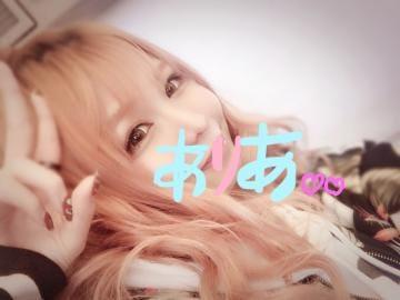「ありがとう」03/11(03/11) 23:35 | ありあの写メ・風俗動画