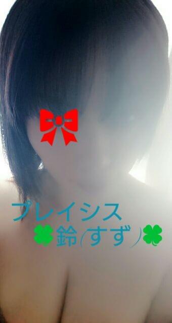 「こんにちは」03/12(03/12) 10:05 | 鈴【スズ】の写メ・風俗動画