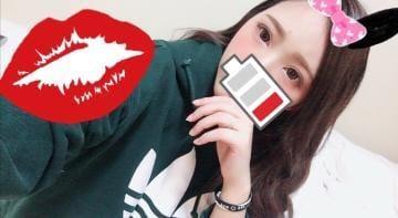 「やっとこさ」03/13(03/13) 01:56 | 希崎セナ(きざきせな)の写メ・風俗動画