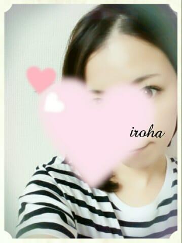 「女の子の日」03/13(03/13) 09:39 | 観月 彩羽の写メ・風俗動画