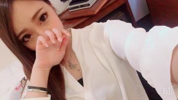 「ありがと!」03/13(03/13) 14:53 | 希崎セナ(きざきせな)の写メ・風俗動画