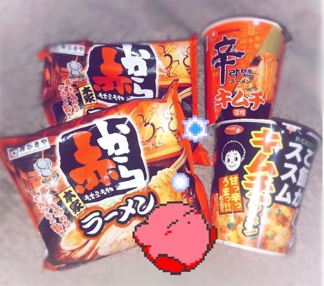 「あったかいな(○´・ω・`○)」03/13(03/13) 16:42 | Fuyuhi フユヒの写メ・風俗動画