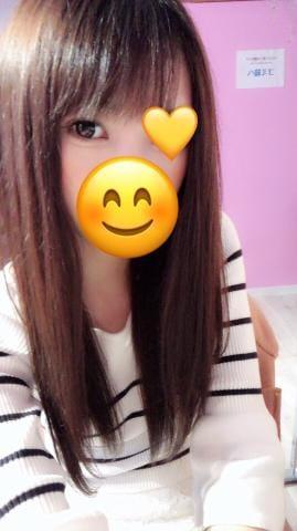 「おは?」03/13(03/13) 16:53   舞姫/まいひめの写メ・風俗動画