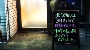 「悲しみ?」03/13(03/13) 20:11   あい★初々しさ満点♪♪の写メ・風俗動画