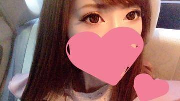 「…ビラ配り」03/13(03/13) 21:13   美月(ミヅキ)の写メ・風俗動画