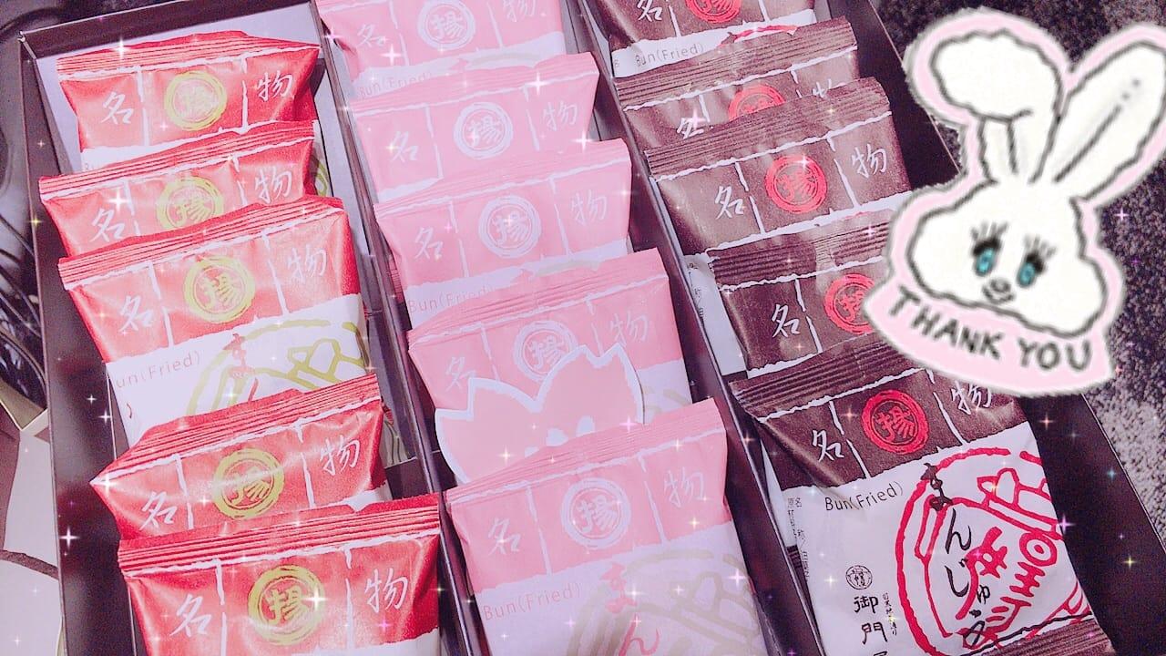 「はなです」03/14(03/14) 05:53 | はなちゃんの写メ・風俗動画