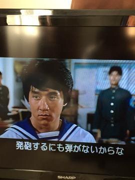 「香港映画( ´艸`)」03/14(03/14) 07:51 | ゆうの写メ・風俗動画