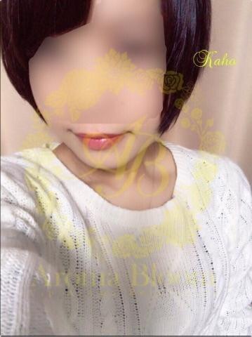 「ドキドキ。」03/14(03/14) 09:34 | 果穂-Kaho-の写メ・風俗動画
