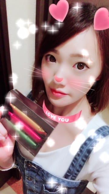 「ありがとう♡」03/14(03/14) 16:34 | レミの写メ・風俗動画
