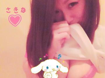 「おれい♪にっき」03/14(03/14) 22:50   さきなの写メ・風俗動画