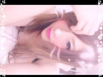 「嬉しい」03/14(03/14) 23:19 | きららの写メ・風俗動画