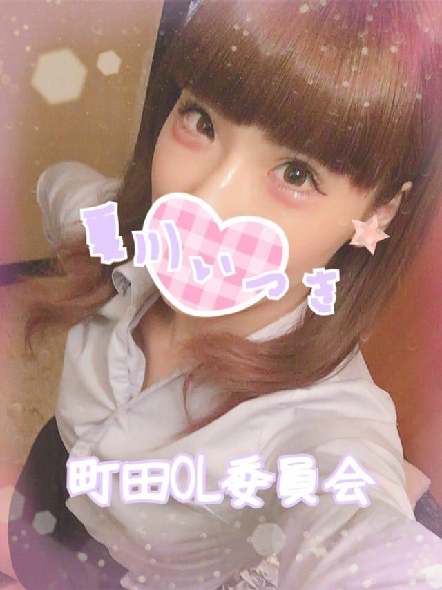 「@、なつかわさん」03/15(03/15) 00:05   夏川 いつきの写メ・風俗動画