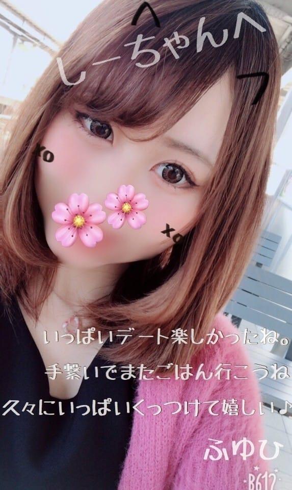 「2/13 しーちゃんへ(○´・ω・`○)」03/15(03/15) 00:53 | Fuyuhi フユヒの写メ・風俗動画