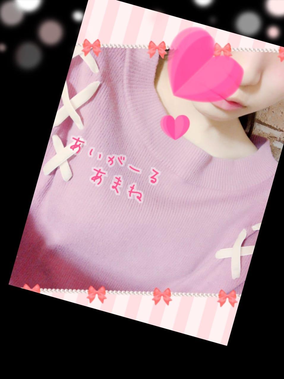 「昨日のお礼です☆」03/15(03/15) 02:03 | あまねの写メ・風俗動画