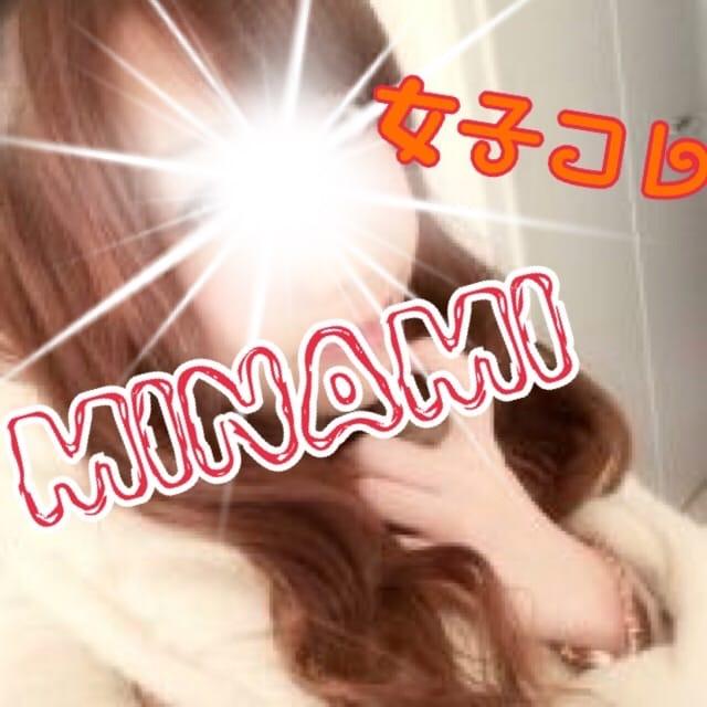 「ご予約ありがとう ございます◌ 。˚✩」03/15(03/15) 03:21   みなみの写メ・風俗動画