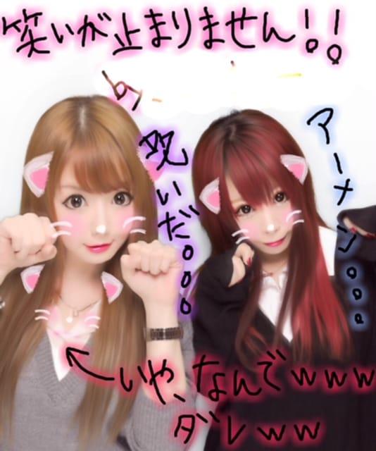「ありがとうございました!」03/15(03/15) 06:48 | まりか【池袋店】の写メ・風俗動画