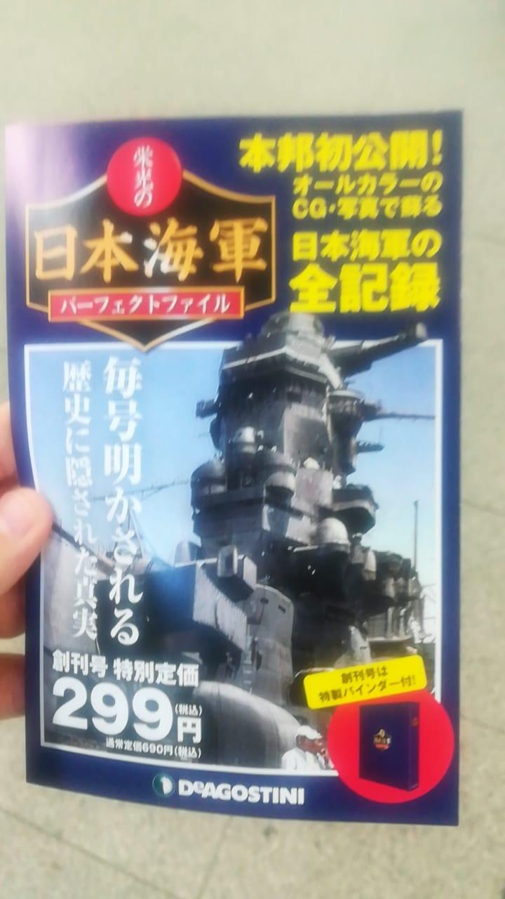 「追加っ(* ´ ▽ ` *)」03/15(03/15) 10:15 | ぴるろの写メ・風俗動画