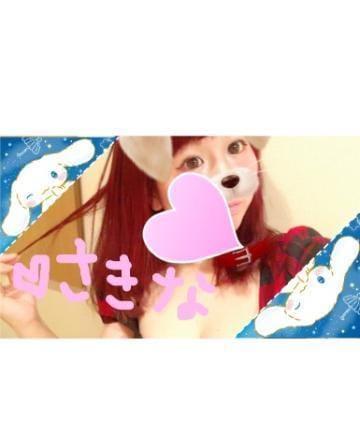 「おはよう(●???●)」03/15(03/15) 11:31   さきなの写メ・風俗動画