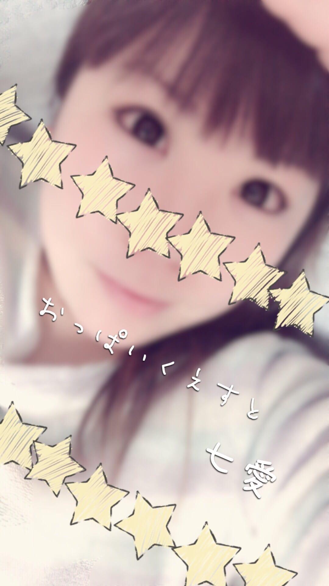 「出勤しました!」03/15(03/15) 15:30 | 七愛(なな)の写メ・風俗動画