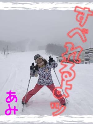「アミ」03/15(03/15) 16:20 | あみの写メ・風俗動画