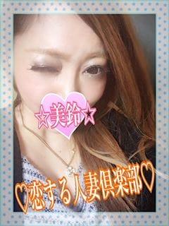 「☆☆皆様お疲れ様でーす♪♪☆☆」03/15(03/15) 18:24 | 美鈴(みすず)の写メ・風俗動画