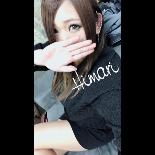 「お礼です☆彡.。」03/16(03/16) 01:58 | ひまりの写メ・風俗動画