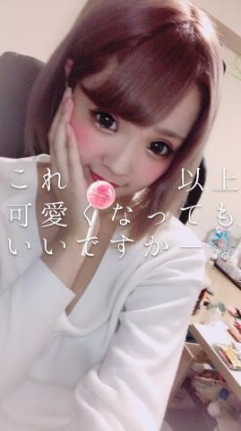 「♡今週の出勤予定♡」03/16(03/16) 02:39 | まきの写メ・風俗動画