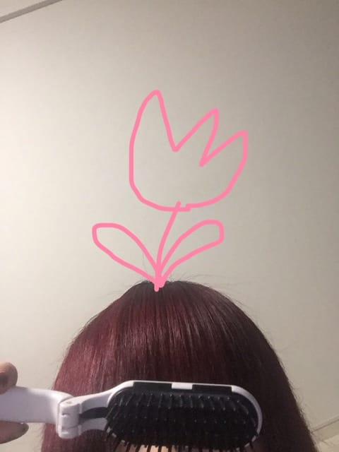 「髪を暗くした」03/16(03/16) 06:00 | まりか【池袋店】の写メ・風俗動画