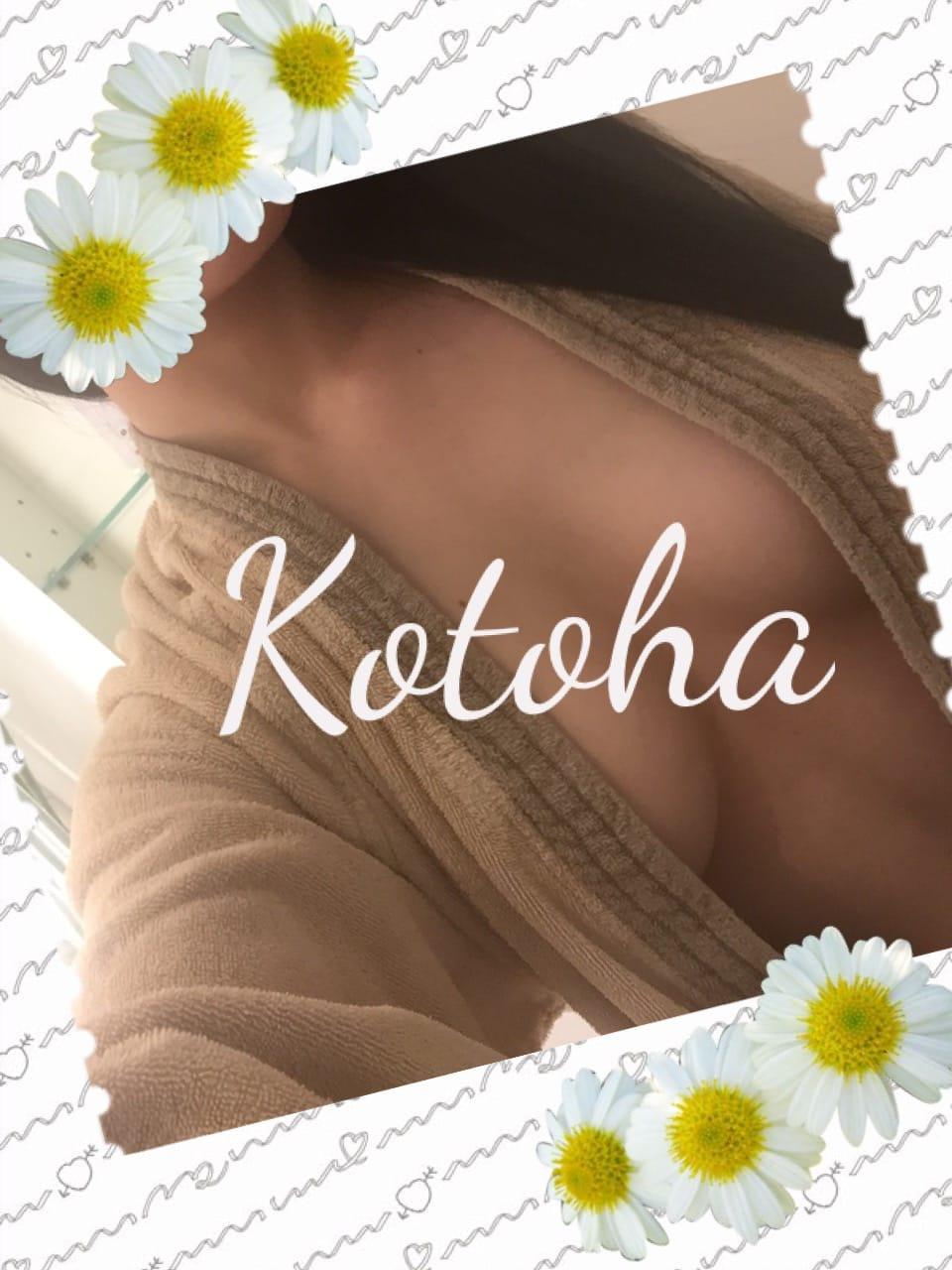 「きんようび」03/16(03/16) 09:18 | Kotoha(ことは)の写メ・風俗動画