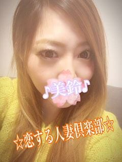 「行きたいけど…(泣く)」03/16(03/16) 12:35 | 美鈴(みすず)の写メ・風俗動画