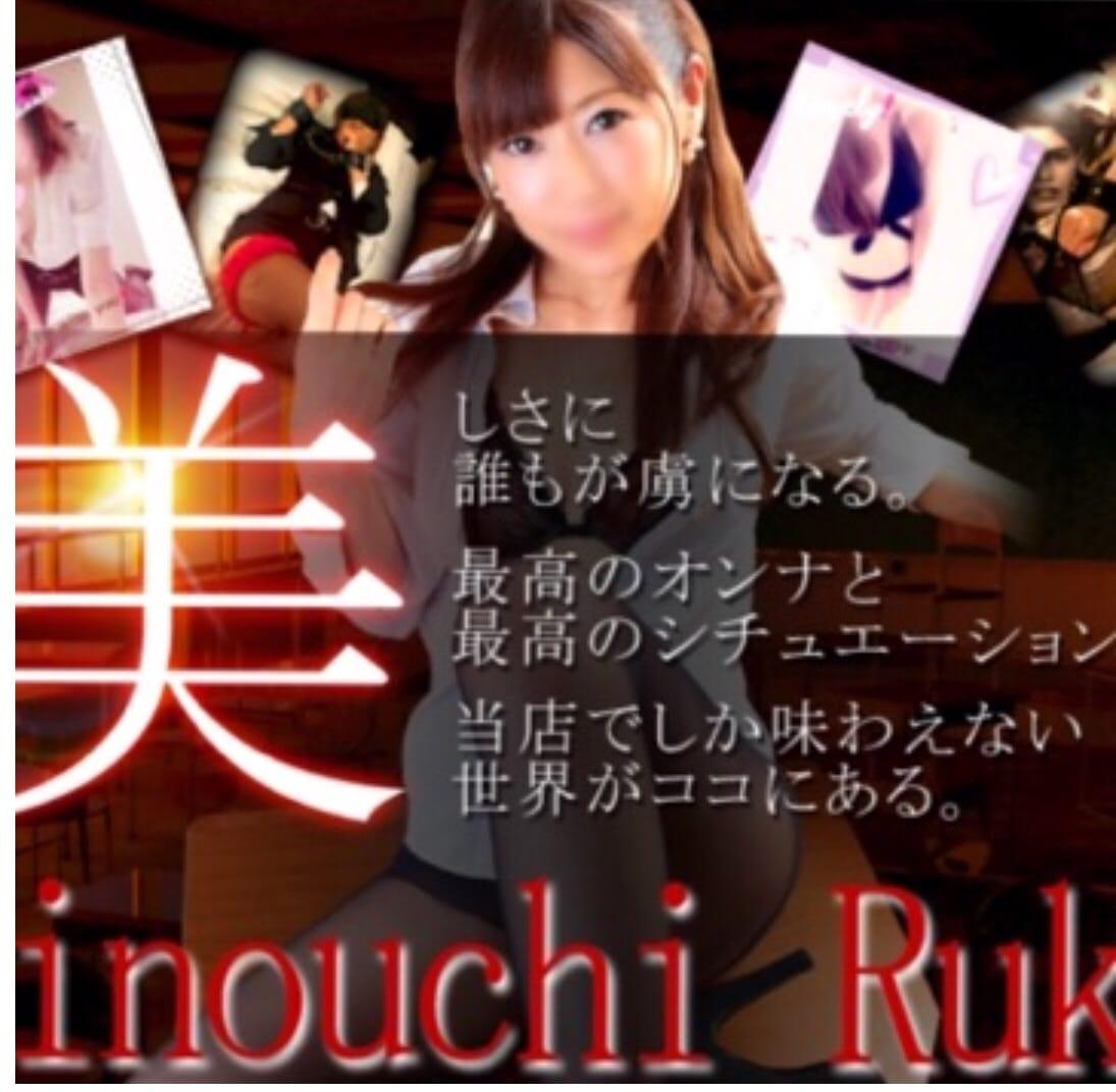 「寒い・・・」03/16(03/16) 16:19 |  日乃内 ルカの写メ・風俗動画