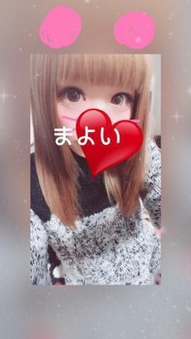 「感謝☆」03/16(03/16) 16:37 | まよい【清楚・パイパン】の写メ・風俗動画