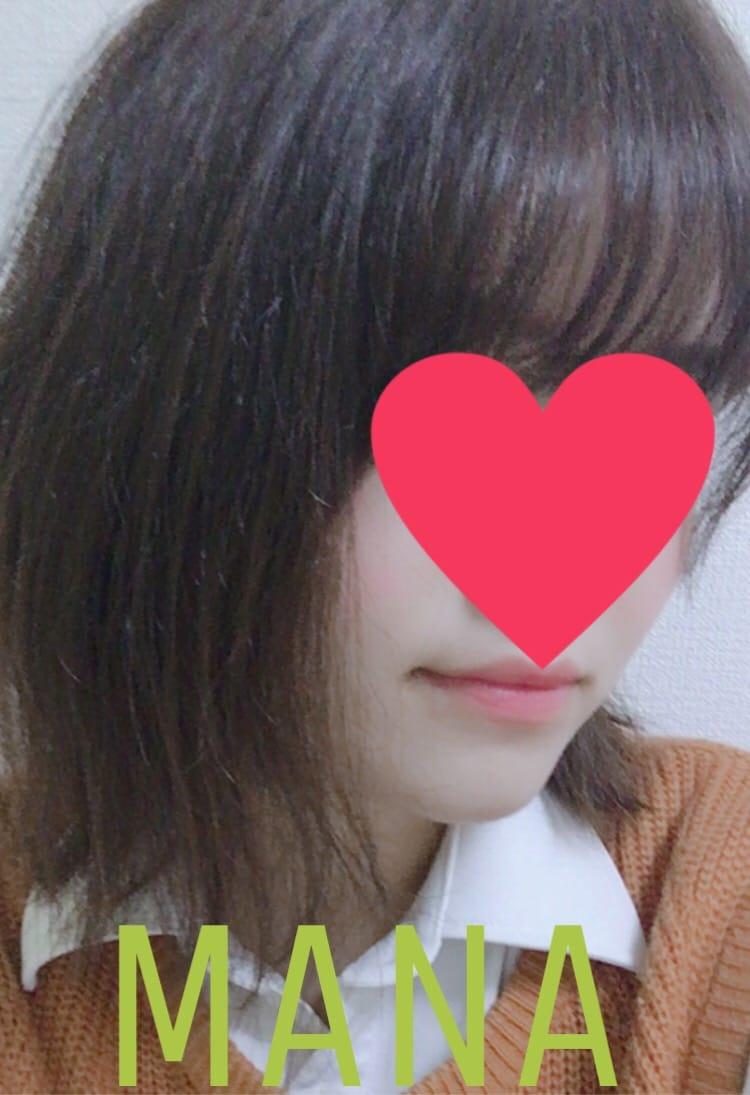 「おはようございます」03/16(03/16) 19:06 | まなの写メ・風俗動画