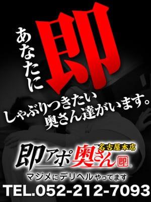 「屋台の懐かしい味」03/16(03/16) 21:00 | 即アポ奥さんの写メ・風俗動画