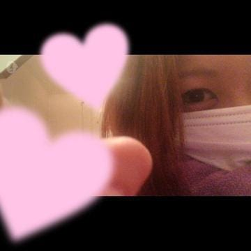 「WINE 205」03/16(03/16) 22:48 | ルキ★絶頂BODYの女神★の写メ・風俗動画