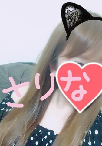 「おおおおい!!!」03/17(03/17) 00:35 | さりなの写メ・風俗動画