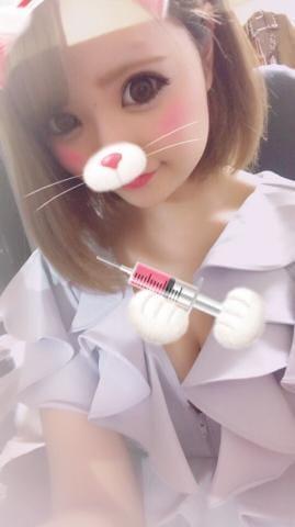 「♡今週の出勤予定♡」03/17(03/17) 01:26 | まきの写メ・風俗動画