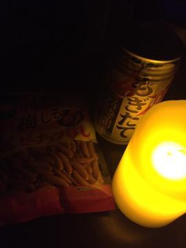 「お疲れ様( ´艸`)」03/17(03/17) 02:44 | ゆうの写メ・風俗動画