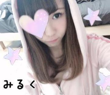 「ぬーん(´・ω・`)」03/17(03/17) 05:00 | みるく【特進クラス】の写メ・風俗動画