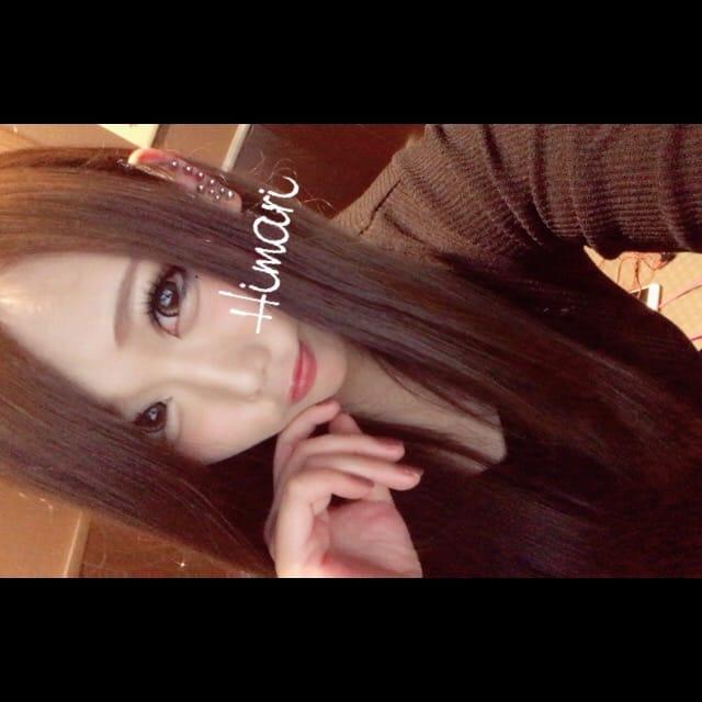 「出勤です☆彡.。」03/17(03/17) 09:08 | ひまりの写メ・風俗動画