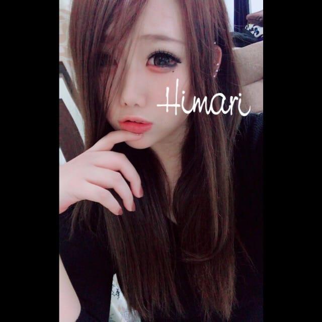 「出勤時間変わりました☆彡.。」03/17(03/17) 11:42 | ひまりの写メ・風俗動画