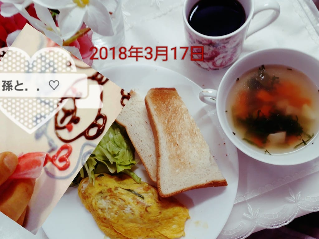 「お菓子教室ごっこ」03/17(03/17) 17:38 | 早乙女華恋の写メ・風俗動画