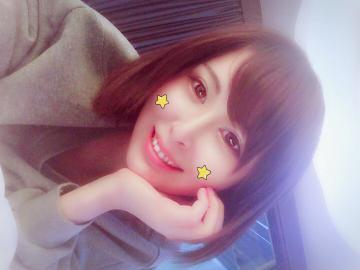 「??23時からに変更??」03/17(03/17) 18:36 | 葵の写メ・風俗動画