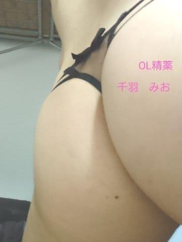 「出勤します♪」03/17(03/17) 18:51 | 新人☆沢渡 みのりの写メ・風俗動画