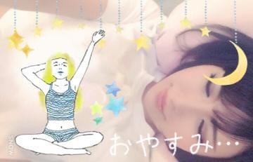 「?」03/17(03/17) 19:15 | 葵の写メ・風俗動画